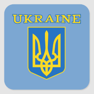 Ukrainian state coat of arms square sticker
