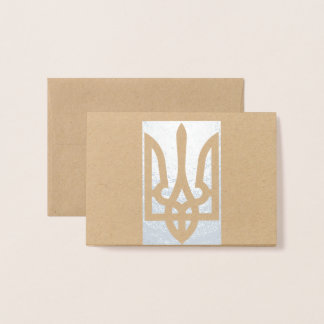 Ukrainian Tryzub Foil Card