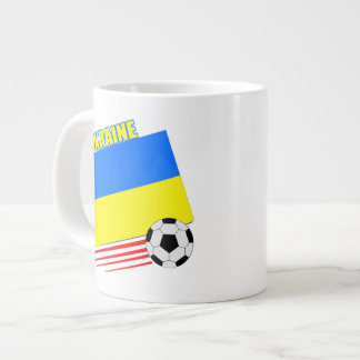 Ukranian Soccer Team Large Coffee Mug
