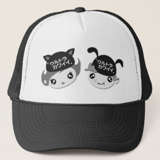 Ultra Kawaii - Black and White Logo Hat