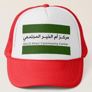 Um al Khair resistance hat