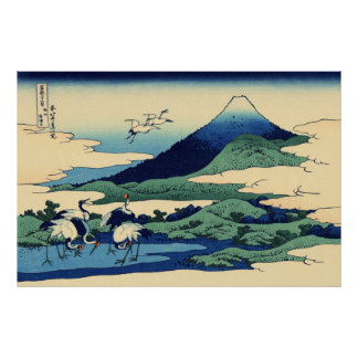Umegawa in Sagami Province Poster