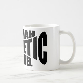 Ummah Athletic Apparel Coffee Mugs