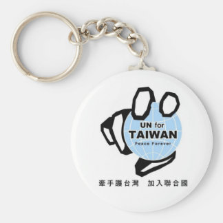 UN for Taiwan Basic Round Button Key Ring