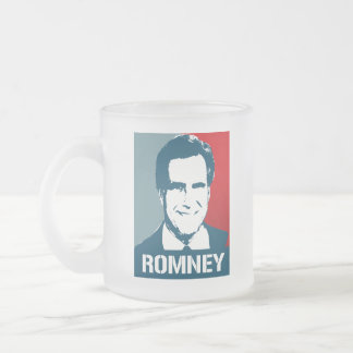 undefined frosted glass mug