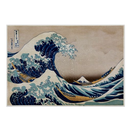 Under the Great Wave poster