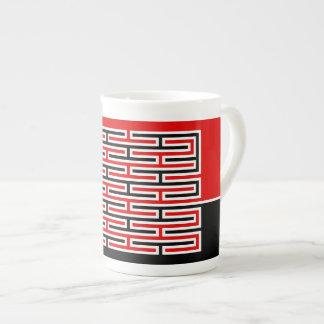 UNION BONE CHINA TEA CUP