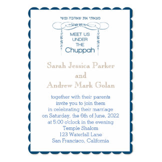 Unique Chuppah Invitation
