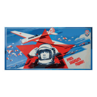 Unique, Colorful 1960s-era Soviet Cosmonaut Poster
