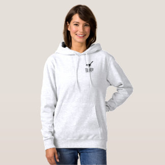 Unisex Hooded Sweatshirt with Vintage Logo