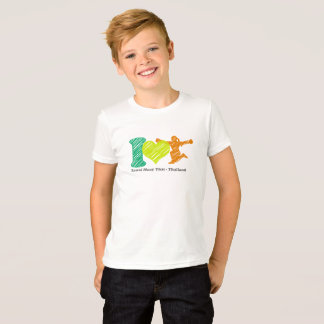 Unisex Kids Fine Jersey T-Shirt