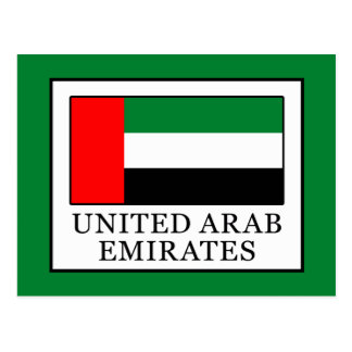 United Arab Emirates Postcard