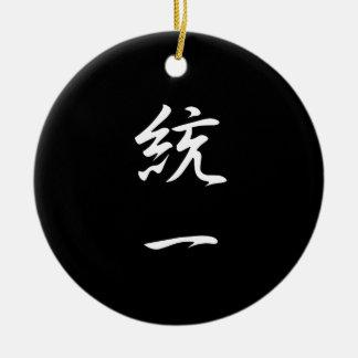 Unity - Touitsu Round Ceramic Decoration