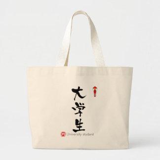 University student KANJI(Chinese Characters) Tote Bag
