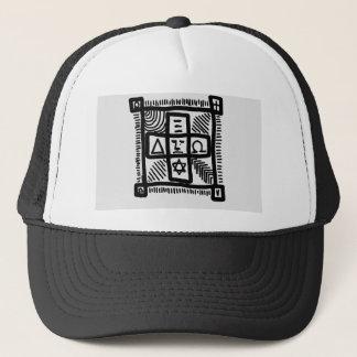 unknown patterns trucker hat