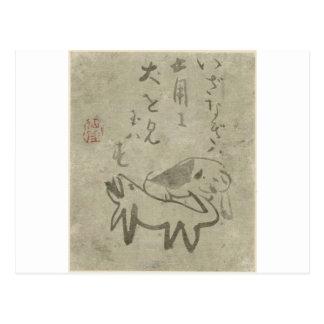 unknown title by Sengai Postcard