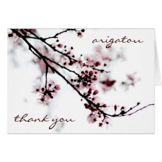untitled, thank you, arigatou note card