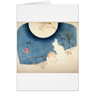 Untitled (Two Rabbits, Pampas Grass, and Full Moon Greeting Card