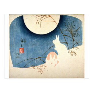 Untitled (Two Rabbits, Pampas Grass, and Full Moon Postcard