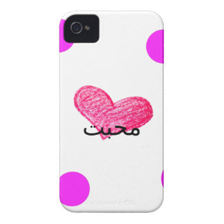 Urdu Language of Love Design iPhone 4 Case-Mate Case
