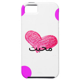 Urdu Language of Love Design Tough iPhone 5 Case