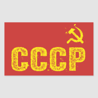 Used CCCP Hammer and Sickle Stickers