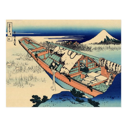Ushibori in Hitachi Province (by Hokusai) Postcard