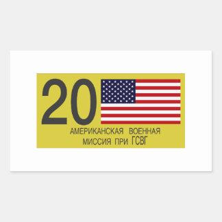 USMLM License Plate Rectangular Sticker