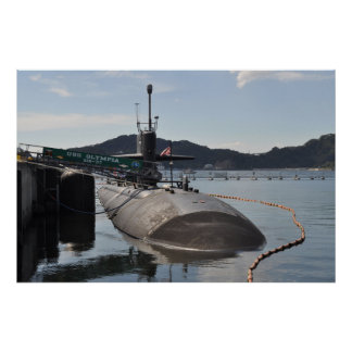 USS Olympia (SSN 717) Poster