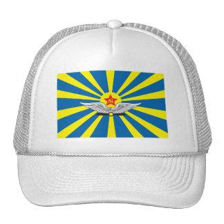USSR Airforce Flag Hat