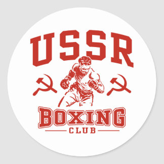 USSR Boxing Classic Round Sticker