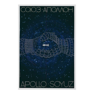 USSR CCCP Cold War Soviet Union Propaganda P Poster