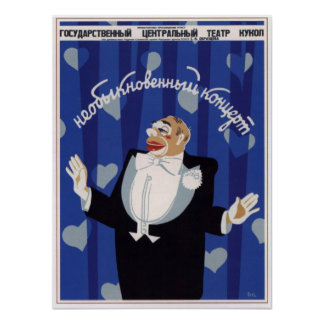 USSR Moscow State Puppet Theatre 1952 Poster