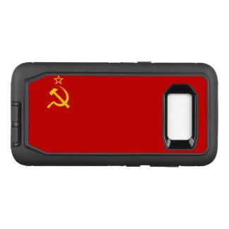 USSR OtterBox DEFENDER SAMSUNG GALAXY S8 CASE