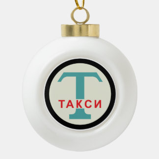 USSR / Russian Vintage / Retro Taxicab Stand Sign Ceramic Ball Decoration