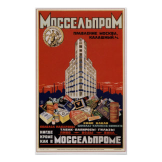 USSR Soviet Beverage and Food Advertising 1926 Posters