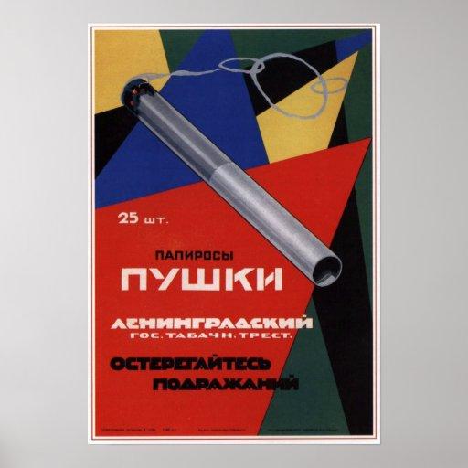 USSR Soviet Cigarettes Advertising 1926 Print