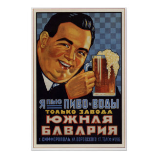 USSR Soviet  South Bavaria Beer Advertising 1928 Poster