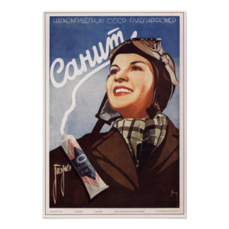 USSR Soviet Toothpaste Sanit Advertising 1938 Poster