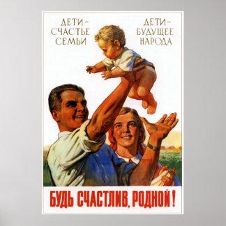 USSR Soviet Union Parenthood 1956 Poster