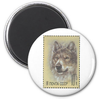 USSR ~ Stamp Russian Wolf 6 Cm Round Magnet
