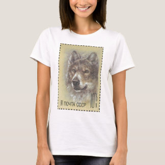 USSR ~ Stamp Russian Wolf T-Shirt