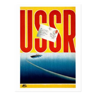 USSR Vintage Cruise Travel Poster Restored Postcard