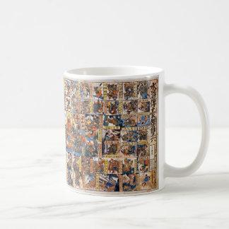 Utagawa country 芳 'water 滸 transmission heroic coffee mug