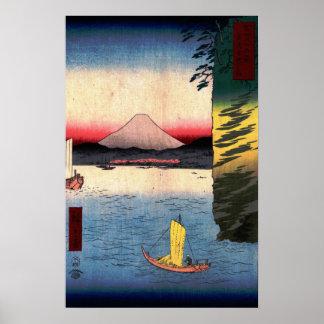 Utagawa Hiroshige Cherry Blossoms at Honmoku Poster