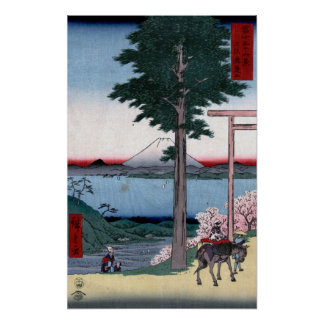 Utagawa Hiroshige Mt. Rokusu Poster