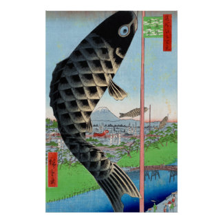 Utagawa Hiroshige Suido Bridge and Suruga Hill Poster