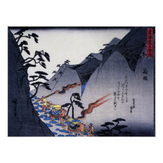 Utagawa Hiroshige Travellers Mountain Path Night Poster