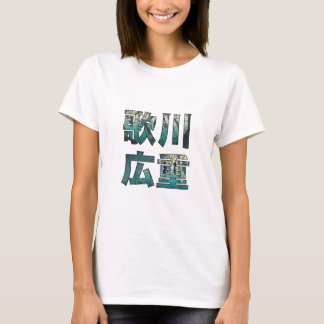 Utagawa Hiroshige Ukiyo-e Japanese Artist Letters T-Shirt