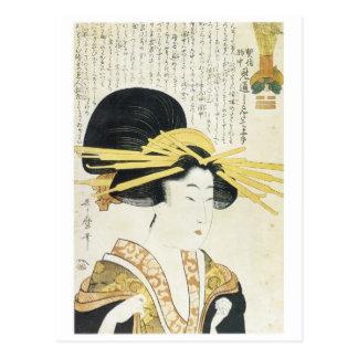 Utamaro Prim Type Japanese Art Prints 1800 Postcard